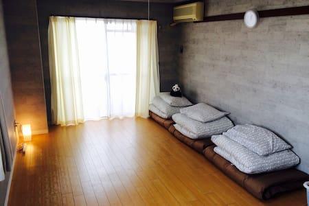 N04.Cheap Accommodation in Nagoya # 301 - Kitanagoya-shi - Appartement