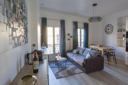Design et confort en plein cœur d'Aix - 普羅旺斯艾克斯 - 公寓