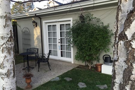 Superbowl Private Guest Cottage - Redwood City - Other