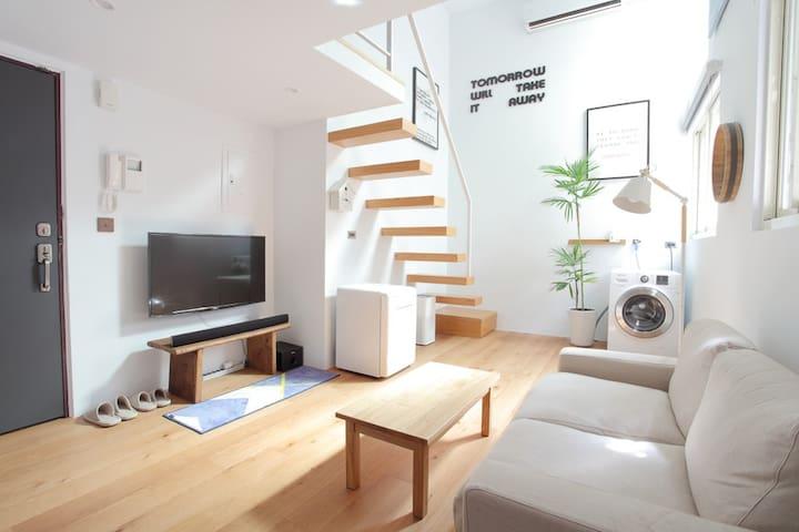 無印小宅 MUJI HOUSE in Taipei  不可思議的夢幻逸品 - Xinzhuang District - Departamento