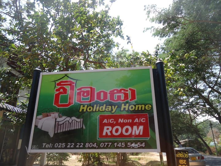 WIMANSA HOLIDAY HOME