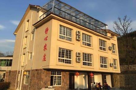 静心农庄坐落在浙江、安吉、天荒坪镇大年初一旁。农庄集餐饮与住宿为一体。 - Huzhou