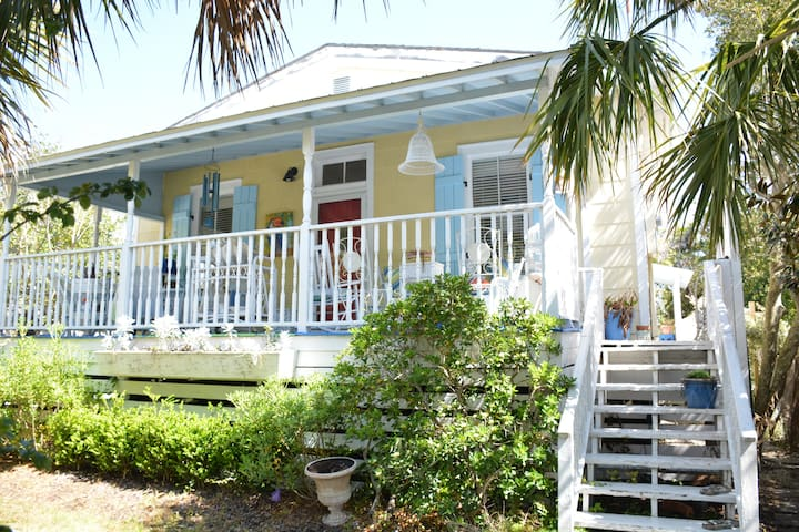 Beach Bungalow ( Wells Fargo PGA Tournament) - Wrightsville Beach - Hus