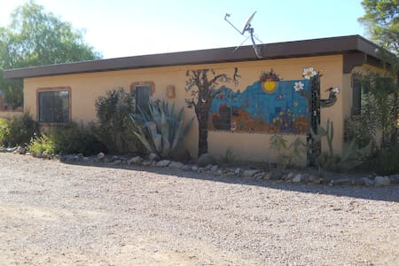 The Pomegranate Cottage: a true desert experience - Green Valley - Hospedaria