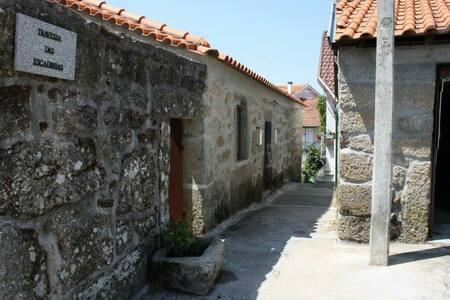 Casa de pedra, o charme do rústico - Viseu - Casa cova