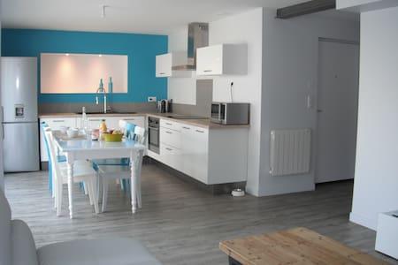 St Etienne nord proche centre ville - Apartment
