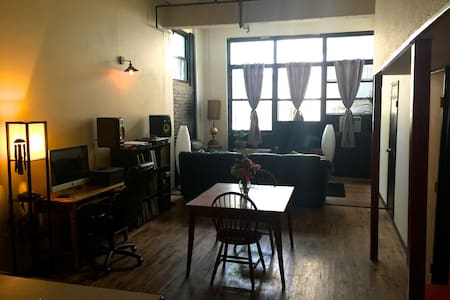 Private Room in Bushwick Loft - Brooklyn - Wohnung