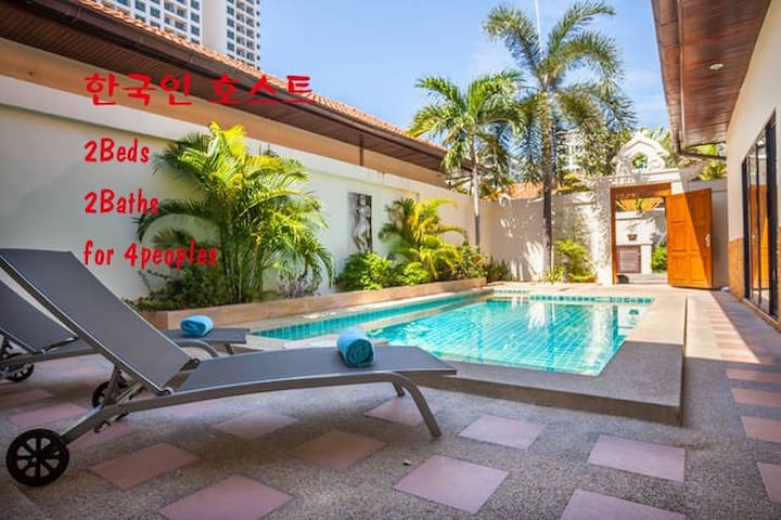 Pattaya Private Beach Pool Villa 41 파타야 특가 풀빌라!! - Muang Pattaya - Rumah