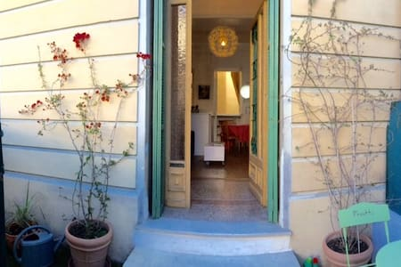 "Charming ""pied à terre"" (2 rooms) - Nice"