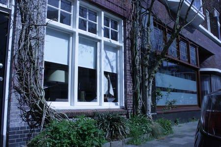 Plantsoenshuisje in Groningen - Groningen
