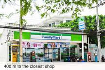 Supermarket/Супермаркет