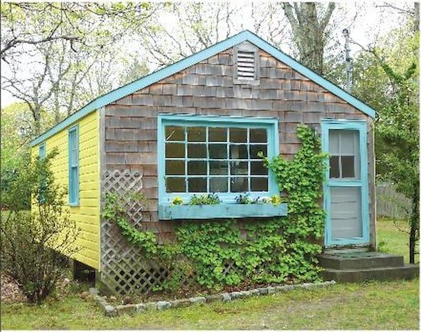 East Hampton Cottage 1 Street: Maidstone Bay Beach