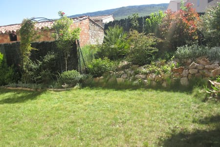 20 min drive from Aix en Provence - Wohnung