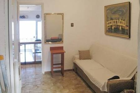 Cozy room very close to Athens center - Kallithéa - Bed & Breakfast