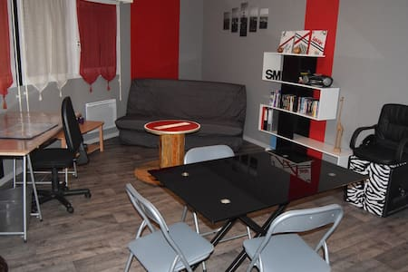 Appartement (50 m2) entre campus et centre ville - 普瓦捷(Poitiers)