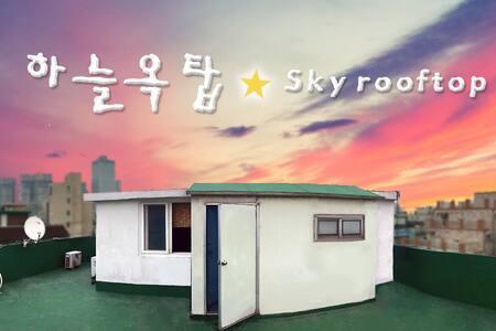 하늘옥탑방, Sky rooftop house - 서울특별시