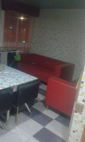 casa reformada totalmente moderna - Lérida - Appartement