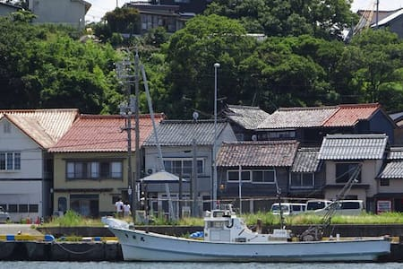 GUESTHOUSE SHANTI TOTTORI ☆☆ - Tottori-shi - Pension