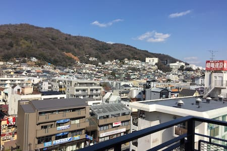 Cozy Space Beautiful Neighborhood - Kobe - Apartmen
