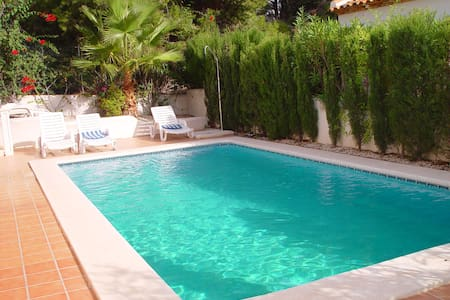 Luxury Detached 3 bed Villa private pool wifi - Alicante