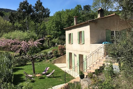 Neat House & Garden-Comfort- Heated Pool-Services
