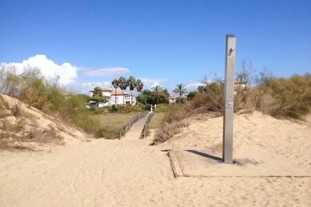 Isla Canela, San Bruno 1 - Ayamonte