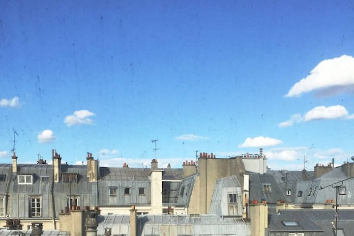 Studette sous les toits - Paryż - Apartament