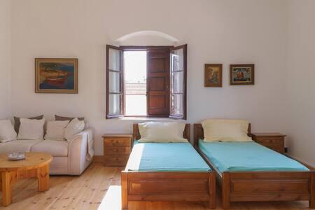 Athina's House | Sivas