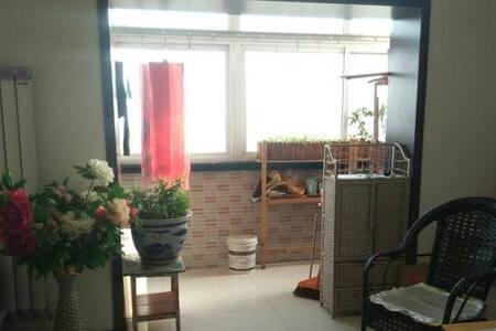 这里还能住一个人,我希望能和你成为最好的朋友. - Beijing
