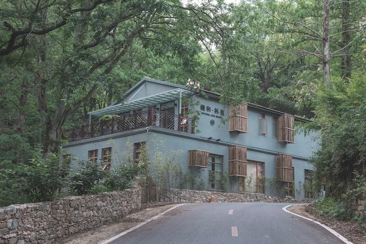 【樾和 林泉】黄陂木兰风景区轻奢民宿、二室一厅家庭房
