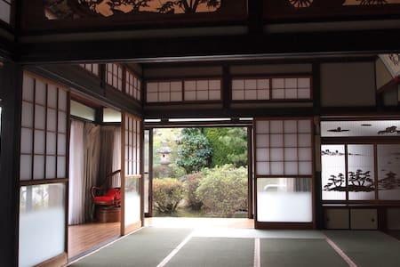 HOME STAY at Traditional House in paddy field - Hiroshima-shi