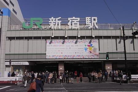 ☆新宿・渋谷どちらへも5分 ☆5min‼ to both Shinjuku and Shibuya. - Setagaya