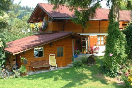 Apartement**** in the Mountains - Immenstadt