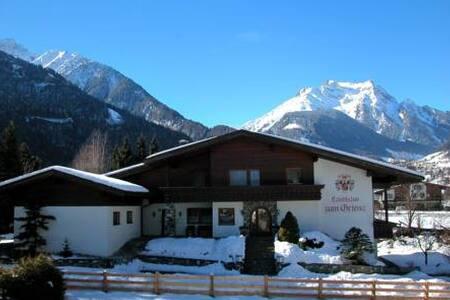 Urlaub in Mayrhofen