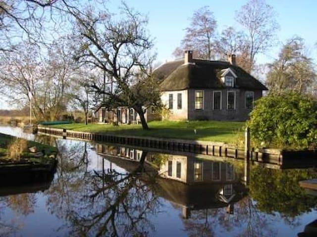 Appartement in boerderij aan water (achter) - Giethoorn - Hus