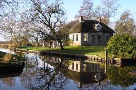 Appartement in boerderij aan water (achter) - Giethoorn
