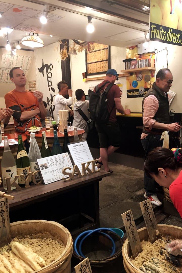 stand bar in NIshiki kouji