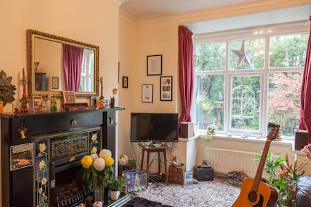 2 x Bedroom Victorian Terraced Cottage - Hus