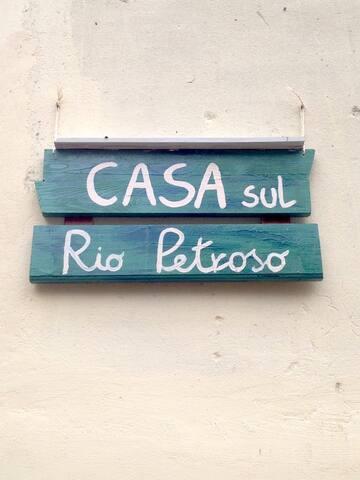 CASA sul RIO PETROSO Apt.for 2 RELAX, NATURA e ART - Gambassi Terme