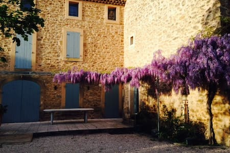Ancienne magnanerie en Provence - Sérignan-du-Comtat