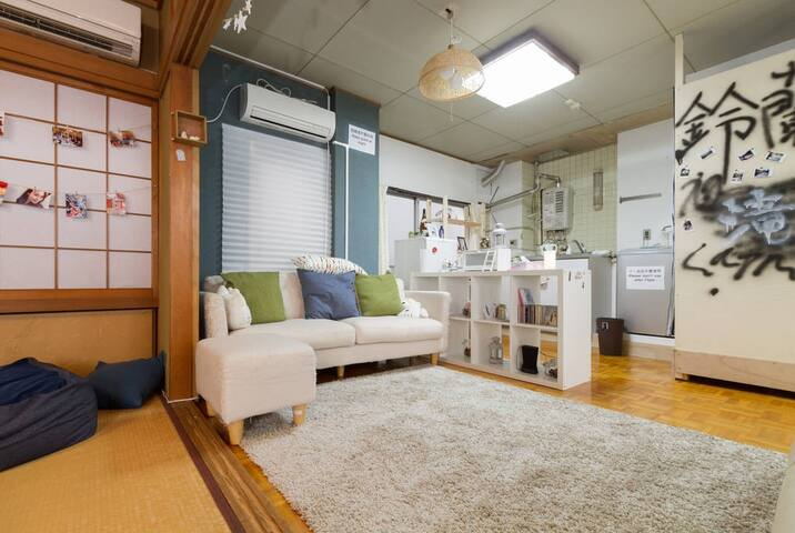 2 min to Nagahoribashi station!!#GIRLS Near Namba - Chuo Ward, Osaka - Villa