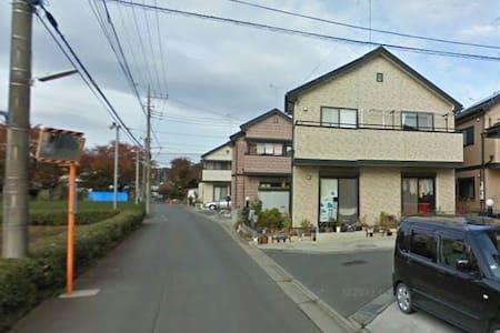 駐車場付トトロの森近くの家庭料理が得意なおばあちゃんの家 - Musashimurayama-shi - Rumah