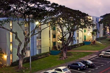 Breezy Hillside Room, With Pool. - Honolulu