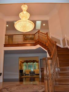Luxury living close to Washington DC - Haus