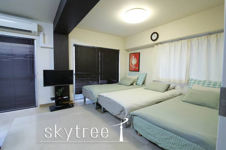 Free Pocket wifi! Cozy house for 6! JR Station! J2 - Sumida-ku - Byt