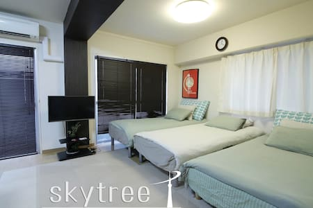 Free Pocket wifi! Cozy house for 6! JR Station! J2 - Sumida-ku - Apartamento