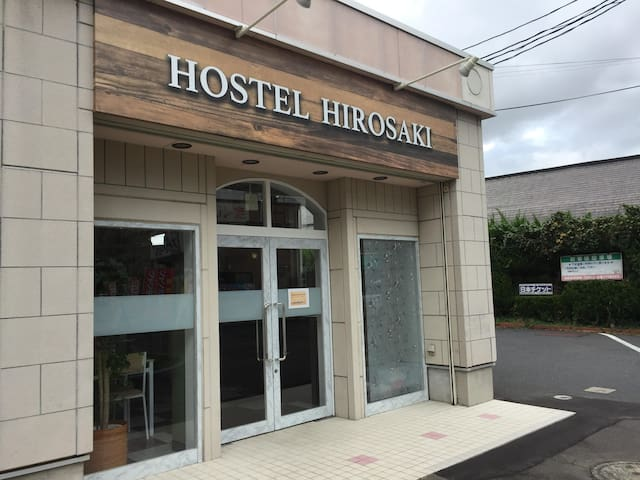 A 2 min -walk from JR Hirosaki Sta.