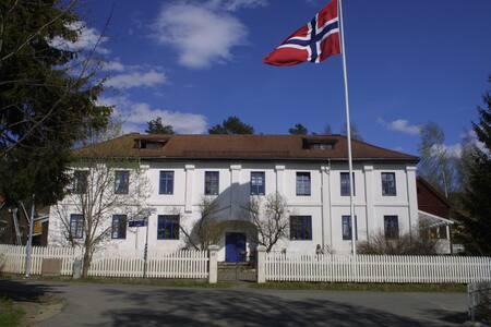 Øvergaard - Lillehammer