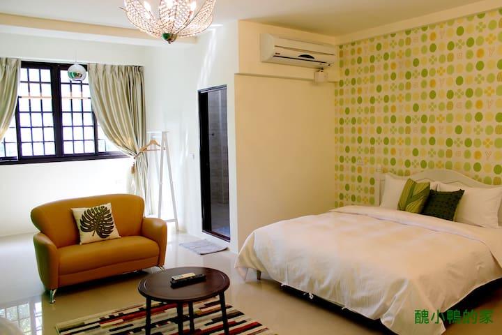 醜小鴨的家之草原雙人套房(超大坪數) - Luodong Township - Bed & Breakfast