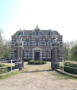 Huize van Strijen, groep 15 pers. - Schagerbrug